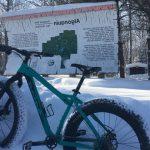Benchmark: Wireless bike cadence Forums Ratings