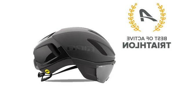 lazer-triathlon-helmet-5dd2b0ed36c0c